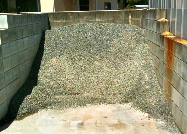 砕石 [Crushed Stone] 13〜20