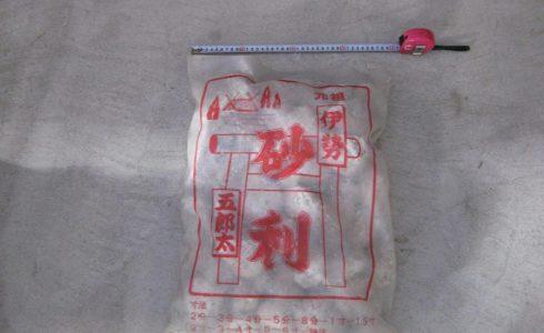 ゴロタ石(伊勢砂利 五郎太)