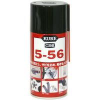 クレ5-56