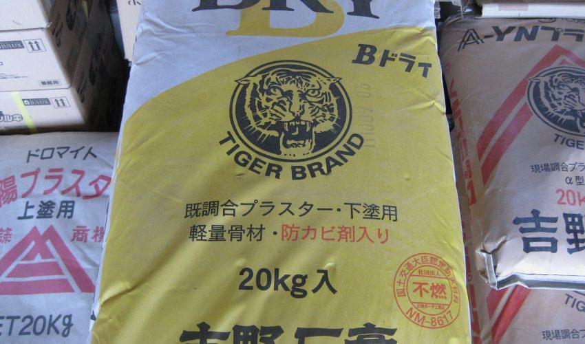 Bドライ(下塗用配合プラスター)